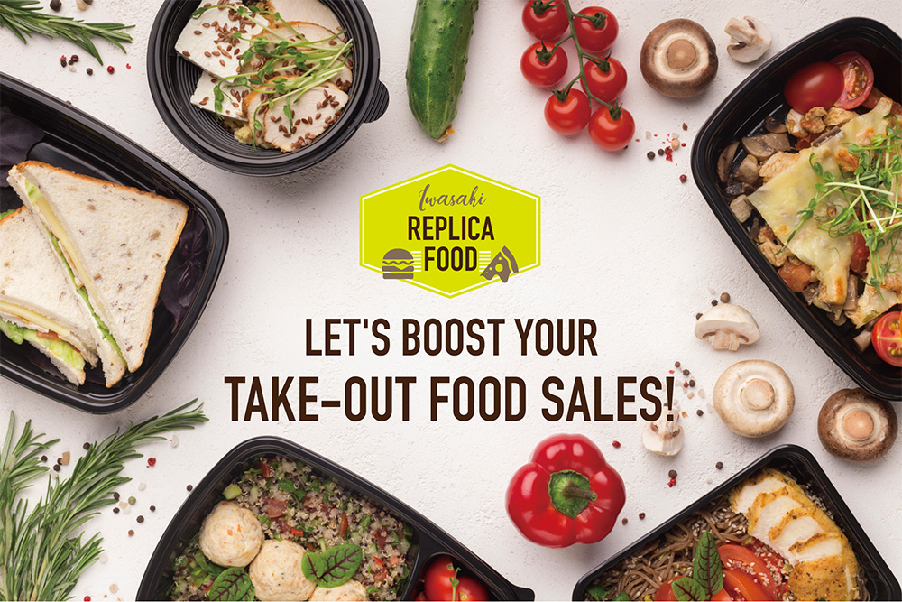 LET'S BOOST YOUR TAKE-OUT FOOD SALES!